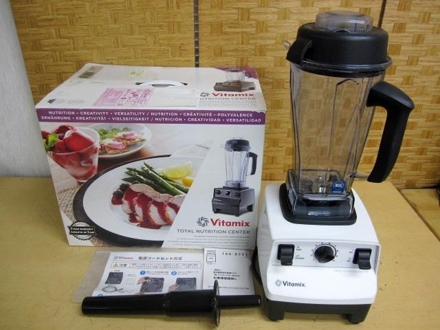 大和市にてバイタミックス ブレンダー ミキサー TNC5200 VM0111を店頭買取いたしました