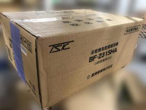 高須産業 24時間換気 浴室換気乾燥暖房機 BF-231SHA