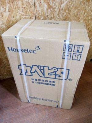 八王子市にて ハウステック ガス給湯付風呂釜 WF-806 を店頭買取致しました