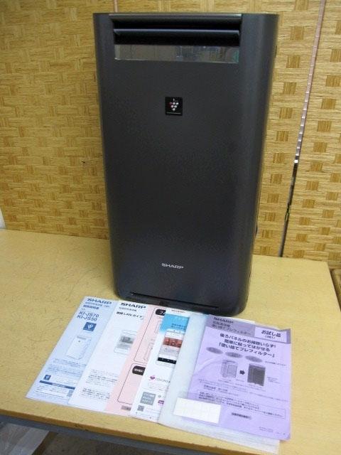東村山市にて シャープ 加湿空気清浄機 KI-JS50-H を出張買取致しました