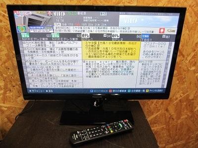 小平市にて パナソニック VIERA 液晶テレビ TH-24D300 を店頭買取致しました