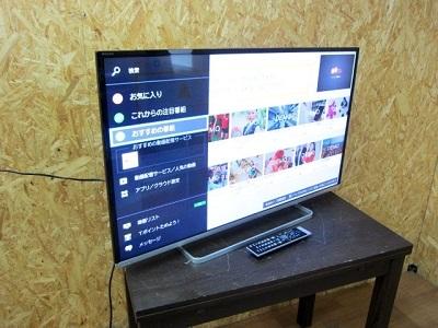 東芝 液晶テレビ 42J8