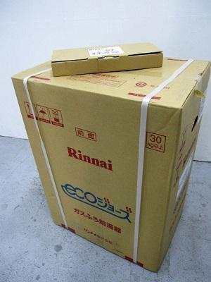 青梅市にて リンナイ ふろ給湯器 RUF-E2405AW を出張買取致しました