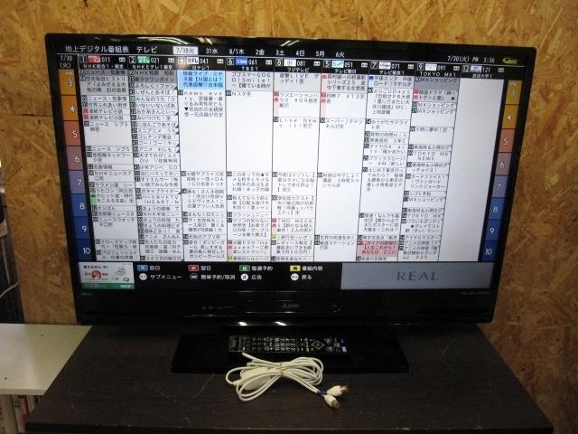 多摩市にて 三菱 液晶テレビ LCD-A40BHR7 を出張買取致しました