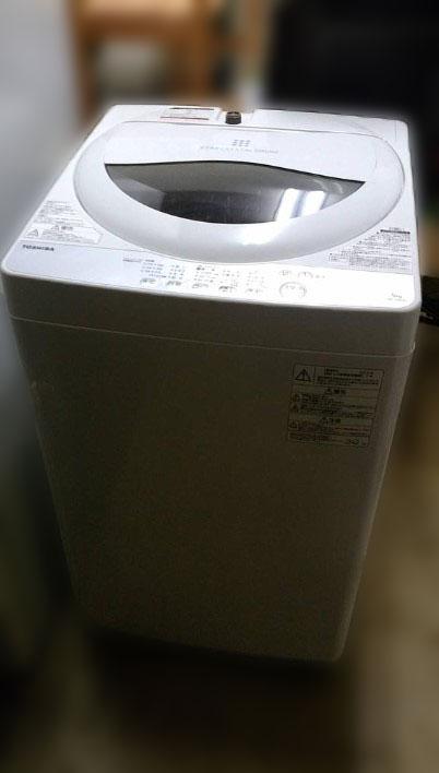 西東京市にて 東芝 全自動洗濯機 AW-5G6 を出張買取致しました