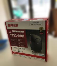 小平市にて バッファロー WSR-2533DHP2-CB 無線LAN を店頭買取致しました
