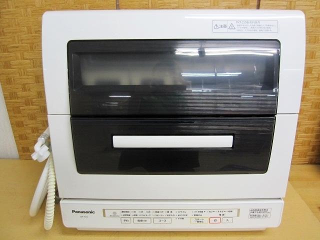 町田市にて パナソニック 食器洗い乾燥機 NP-TY9 を出張買取致しました
