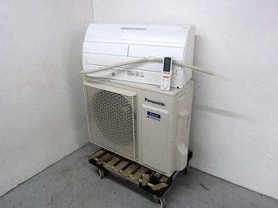 パナソニック エオリア エアコン CS-X568C2-W