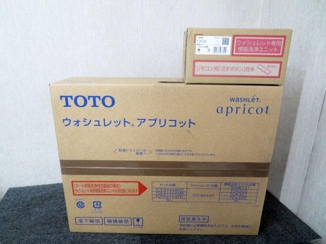 八王子市にて TOTO ウォシュレット TCF4713R を店頭買取致しました