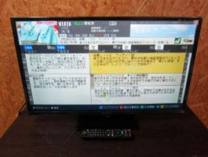 パナソニック VIERA 液晶テレビ TH-32E300