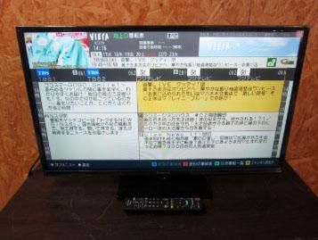 東京都杉並区にて パナソニック 液晶テレビ TH-32E300 を出張買取致しました