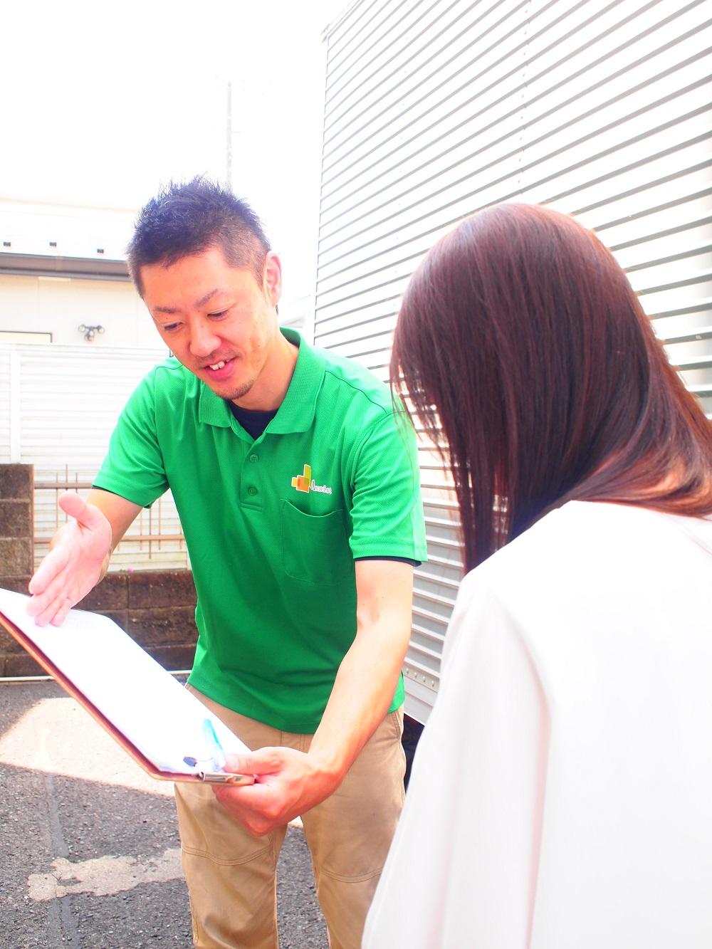 リサイクルショップ 横浜市西区「部屋が片付く!」出張買取はアシスト