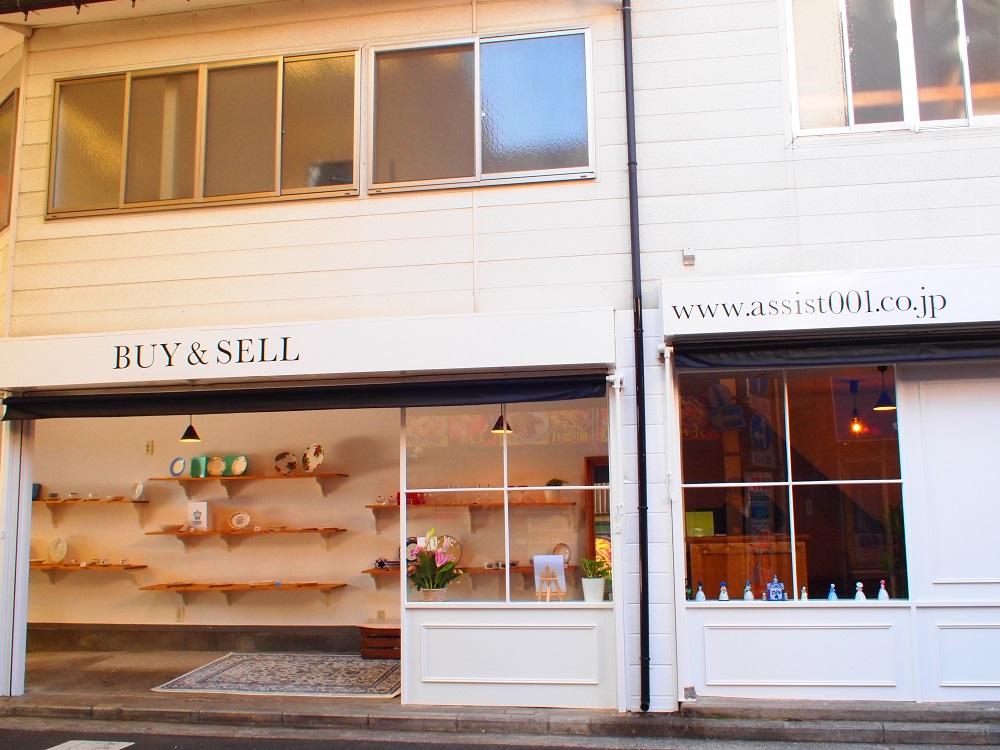 リサイクルショップ 横浜市戸塚区「部屋が片付く!」出張買取はアシスト