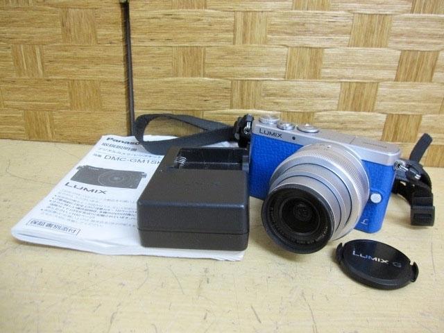 港区にて パナソニック カメラ DMC-GM1S レンズ H-FS12032 LUMIX G VARIO 12-32mm を出張買取致しました