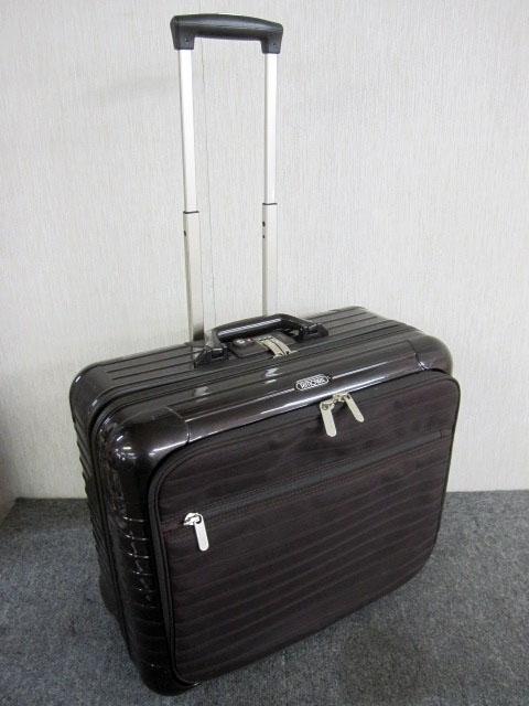 町田市にて リモワ 2輪 スーツケース を出張買取致しました