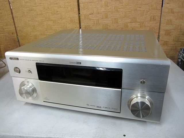世田谷区にて ヤマハ AVアンプ DSP-Z7 を出張買取致しました