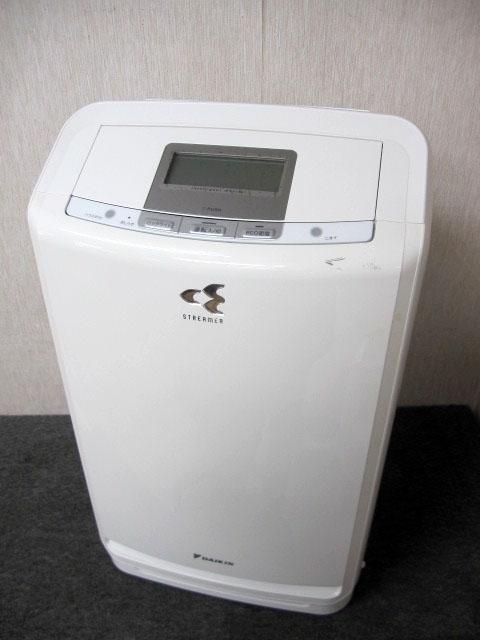 世田谷区にて ダイキン 空気清浄機 MCZ70P-W 2014年製 を出張買取致しました