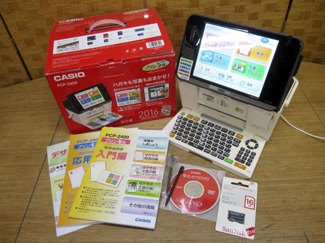 カシオ プリン写ル フォトプリンター PCP-2400