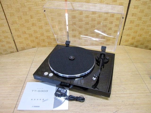 ヤマハ レコードプレーヤー ターンテーブル TT-S303