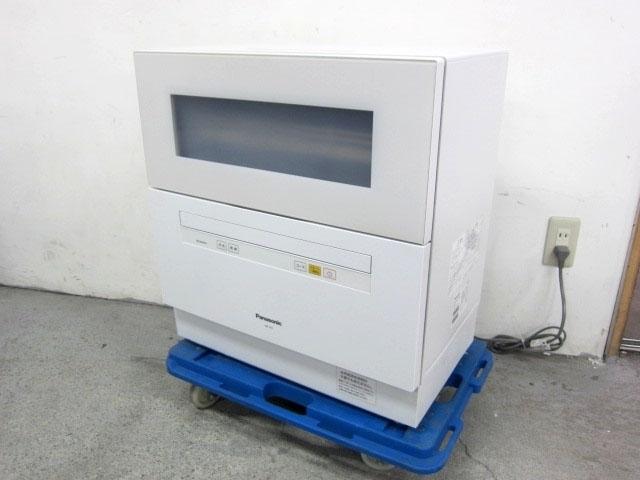 大和市にて パナソニック 食器洗い乾燥機 NP-TH1-W 2018年製 を出張買取致しました