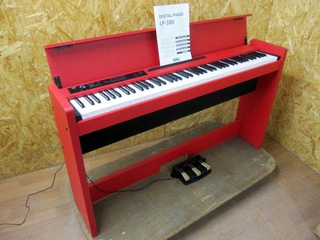 KORG 電子ピアノ LP-380 2017年製
