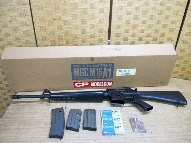 小平市にて MGC M16A1 #537 CAR-24000 モデルガン を出張買取致しました