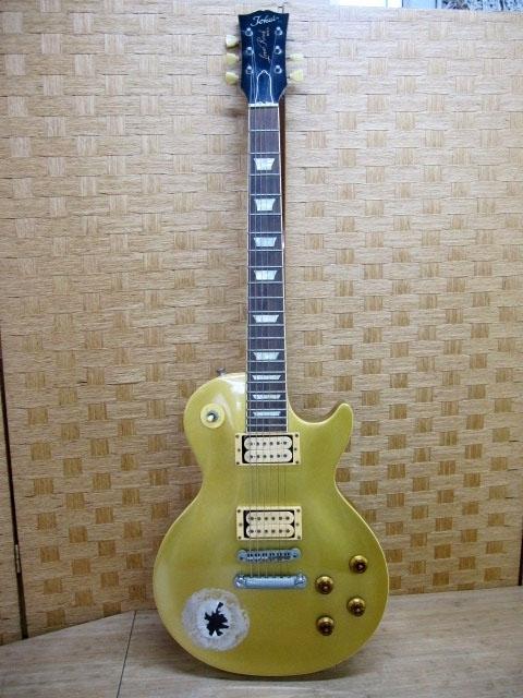 杉並区にてトーカイ ラブロック エレキギター を出張買取致しました