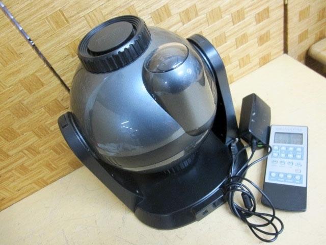 世田谷区にて SEGA TOYS ホームスターエクストラ 家庭用プラネタリウム を出張買取致しました