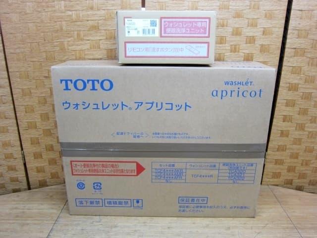 王子市にて TOTO ウォシュレット アプリコット TCF4723R #NW1 リモコン付き を店頭買取しました。