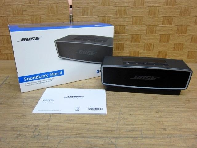今回は、相模原市にて BOSE SOUNDLINK MINI Ⅱ Bluetooth スピーカー を店頭買取しました