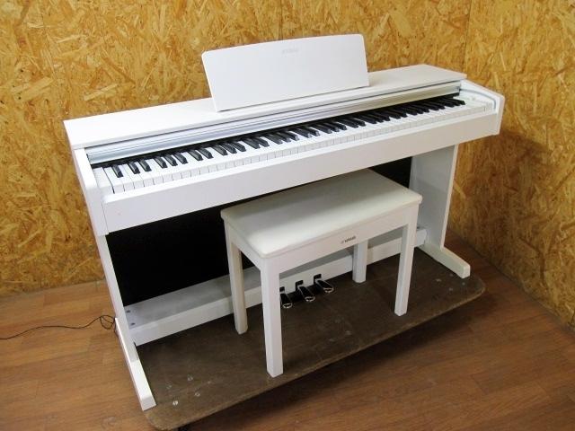 国立市にて ヤマハ ARIUS 電子ピアノ YDP-143 2016年製 椅子付き を出張買取致しました。