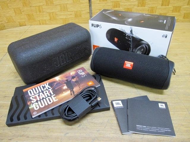 八王子市にて JBL FLIP5 Bluetooth ワイヤレスポータブルスピーカー IPX7 を店頭買取しました