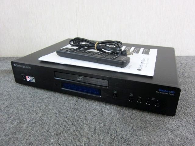 神奈川県 相模原市にて Topaz Cambridge Audio CD5 CDプレーヤー を出張買取しました