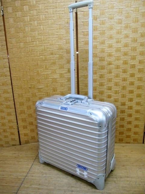東京都 世田谷区にて リモワ トパーズ 23L 2輪ビジネストローリー スーツケース を出張買取しました
