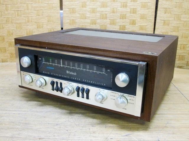 神奈川県 大和市にて マッキントッシュ 管球式 FMチューナープリアンプ MX110 を出張買取しました