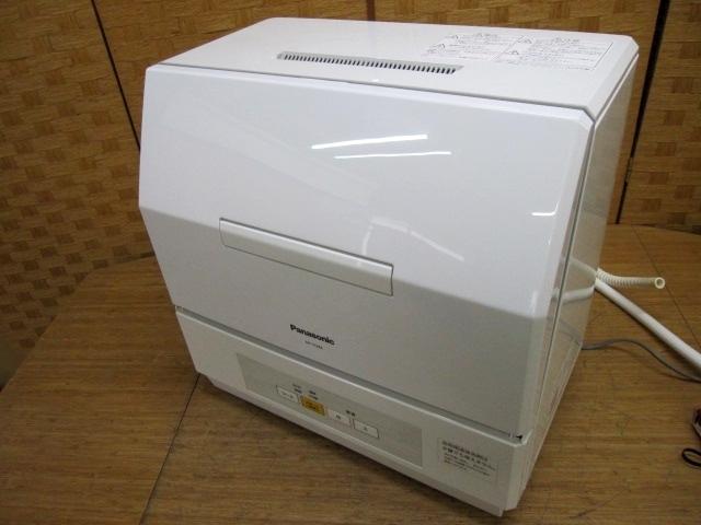 東京都 世田谷区にて パナソニック 食器洗い乾燥機 NP-TCM4-W 2019年製 を出張買取致しました