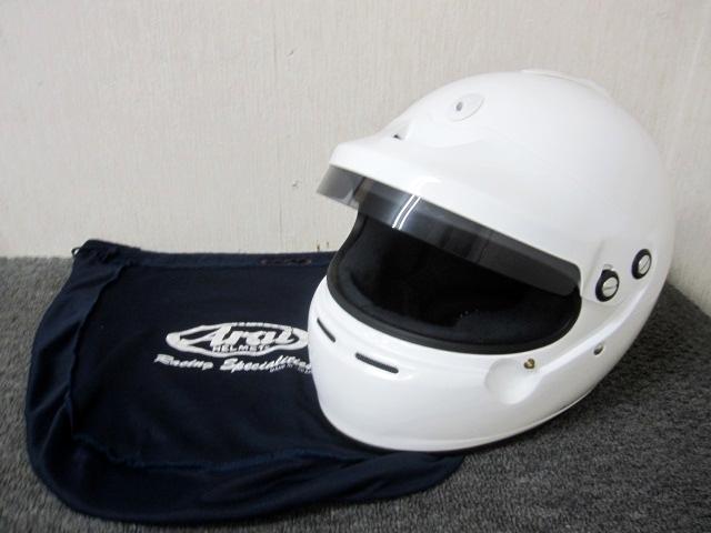 東京都 世田谷区にて  アライ ヘルメット GP-5S を出張買取しました
