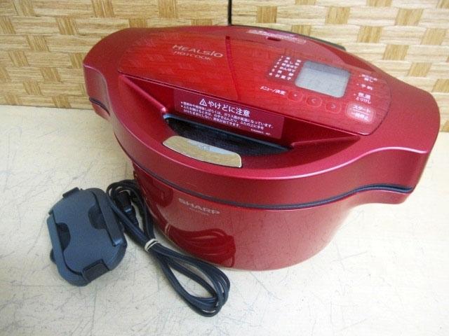 小平市にて シャープ ホットックック 電気無水鍋 KN-HT99A-R 2015年製 を出張買取しました。