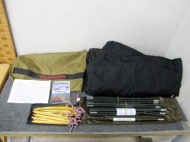 大和市にて HILLEBERG/ヒルバーグ ナマッジ/NAMMATJ 2-GT テント を店頭買取致しました