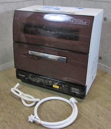食洗機 付属品あり