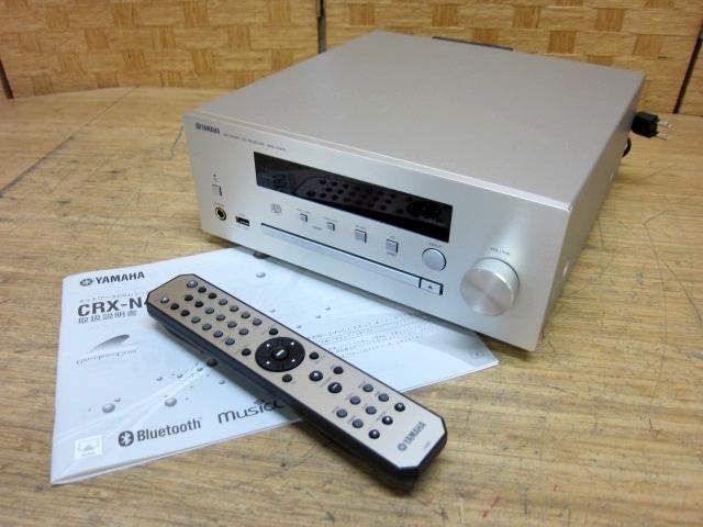 神奈川県 相模原市にて ヤマハ MusicCast/ネットワークCDレシーバー CRX-N470 2019年製 を店頭買取しました