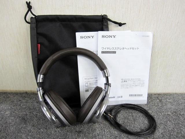 相模原市にて SONY 密閉型 ワイヤレスヘッドホン MDR-1ABT を出張買取しました。