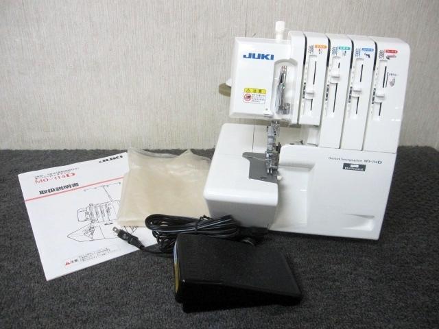 相模原市にて JUKI オーバーロックミシン MO-114D を店頭買取しました