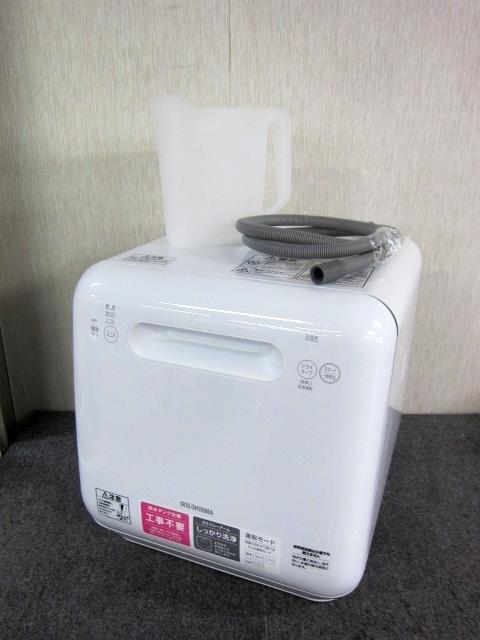 東京都 大田区にて アイリスオーヤマ 食器洗い乾燥機 ISHT-5000-W 2020年製 を出張買取しました