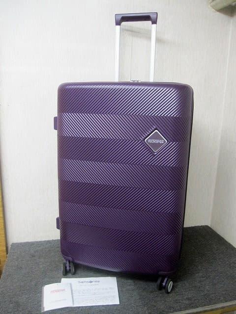 神奈川県 大和市にて サムソナイト アメリカンツーリスター GROOVISTA スーツケース を店頭買取しました