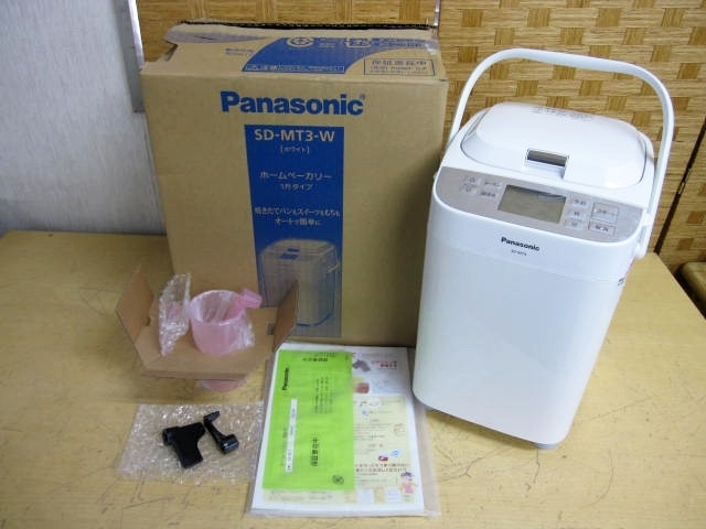 東京都世田谷区にて パナソニック ホームベーカリー SD-MT3 2020年製 を店頭買取しました