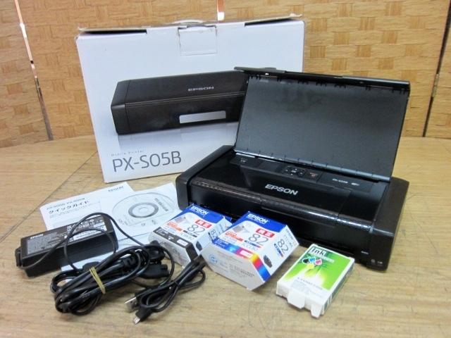 世田谷区にて エプソン モバイルプリンター インクジェット PX-S05B を店頭買取しました