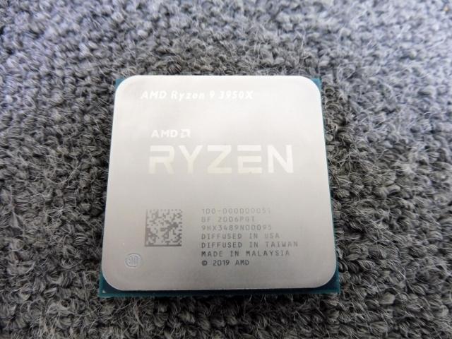東京都八王子市にて AMD Ryzen9 3950X CPU を店頭買取しました
