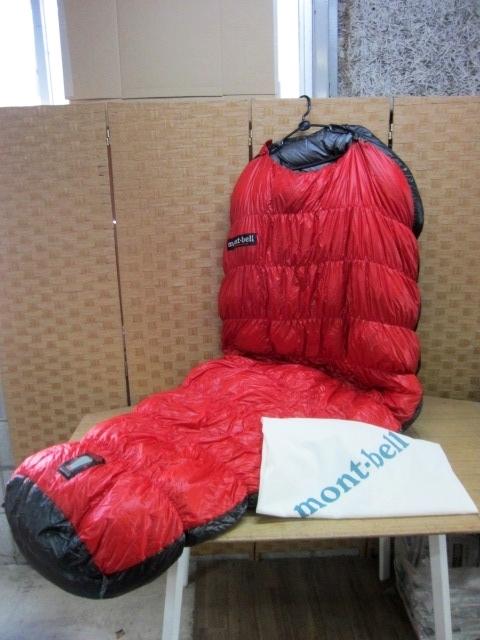 モンベル ダウンハガー SUPER STRETCH SYSTEM #0 寝袋 シュラフ
