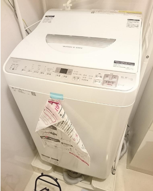 八王子市にて 洗濯機 シャープ ES-TX5-S 2019年製 を出張買取致しました